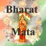 Bharat Mata - The Mother India