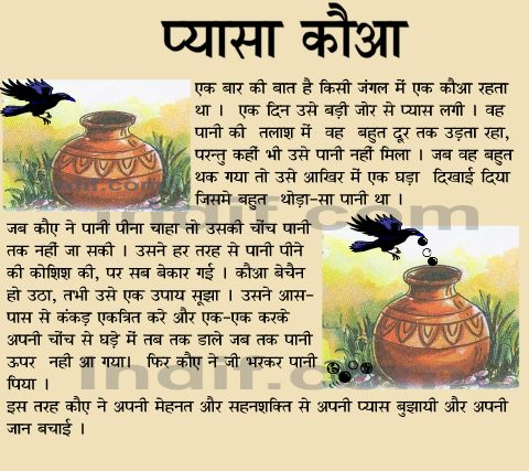 drink meaning in hindi