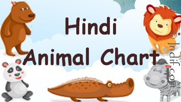 Hindi  Animals Chart