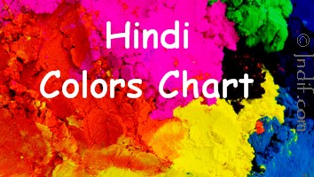 Hindi Colors Chart