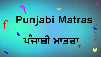 Learn Punjabi Matras
