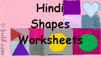 Hindi Shapes Worksheets for kids