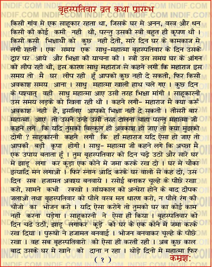 marathi sambhog katha   sex porn images