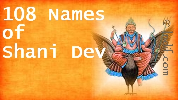 Shree Shani Dev 108 Names