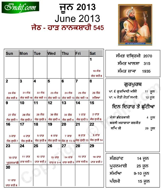 Home » Astrology For Rohini Nakshatra 2013