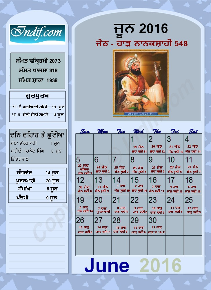 Learn punjabi in a month pdf viewer