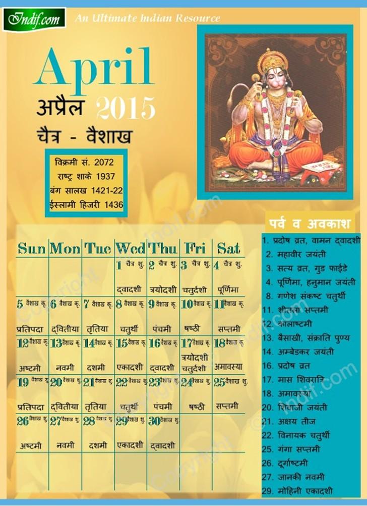 April 2015 - Indian Calendar, Hindu Calendar